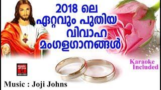 Randu Tharakam # Christian Devotional Songs Malayalam 2018 # Hits Of Joji Johns