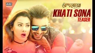 Khati Sona ( খাঁটি সোনা ) Song Teaser | Beporowa | Roshan | Bobby | Raja | Shaan | Kona | Jaaz 2019