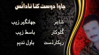 Basit zaib