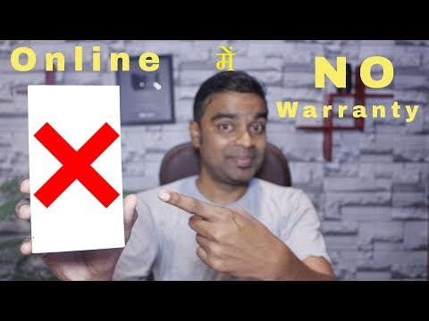 Online ख़रीदा तो Warranty नहीं ? No Warranty in Online Purchases - Must watch before Online Order