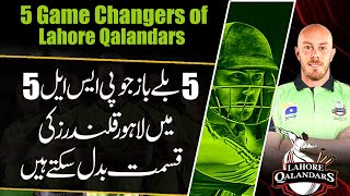 5 Players who can change the destiny of Lahore Qalandars   PSL 5   PSL 2020  