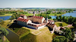 Несвиж - Дворцово-замковый комплекс 16-го века