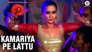 Kamariya Pe Lattu | JD | Jasveer Kaur, Lalit Visht & Vedilta Pratap Singh | Mamta Sharma