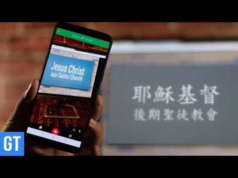 3 Cool Apps To Translate Foreign Languages Instantly