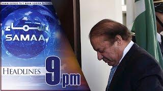 Samaa Headlines | 9 PM | SAMAA TV | 28 July 2017