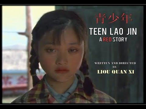 Xxx Mp4 Teen Lao Jin A Red Story Sub Eng Esp Full Movie 3gp Sex