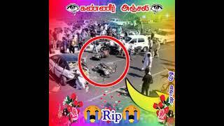 😭Rip😭 Udhaya death video😭Udhaya Sumathi