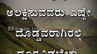Kannada Quotes Videos 9videos