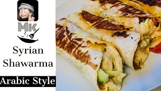 Grilled Chicken Shawarma - Syrian recipe - just Arabic food