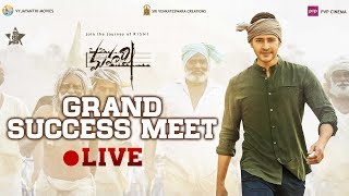 Maharshi Grand Success Meet Event Live | Mahesh Babu, Pooja Hegde | DSP | Vamshi Paidipally