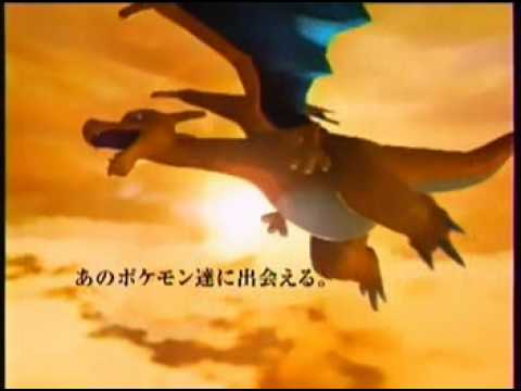 Pokemon Fire Red and Leaf Green JPN Commercial