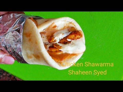 Chicken Shawarma Recipe With No Yeast Pita Bread At Home | Make Chicken Shawarma At Home