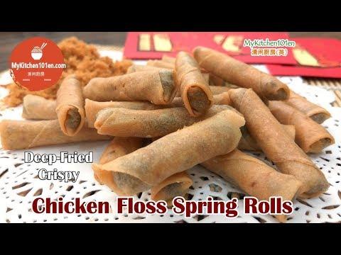 Deep-Fried Crispy Chicken Floss Spring Rolls | MyKitchen101en