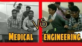 Engineers Vs Medical Students || Viral Baba