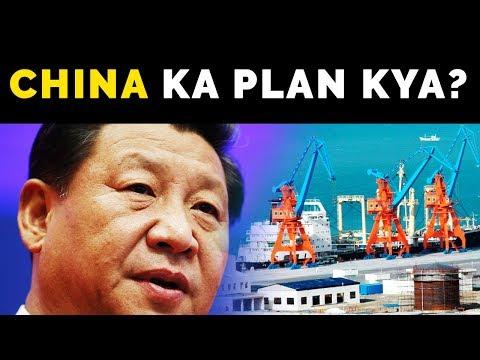 CPEC Show - What China Wants | K2K Pakistan