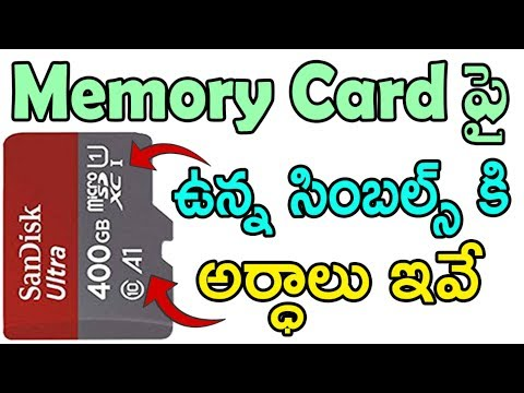 Symbols on memory card explained | U1 VS U3 TELUGU | UHS 1 VS UHS 2 TELUGU | Tekpedia