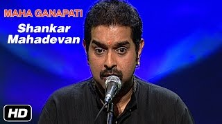 Shankar Mahadevan Songs | Maha Ganapathim Song | Carnatic Classical Music | Devotional Songs