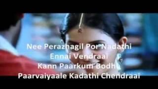 Angadi theru songs lyrics download.