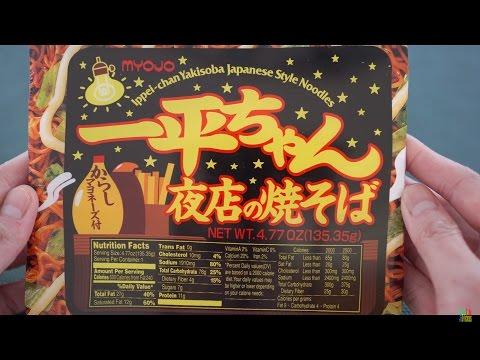 Myojo Ippei-Chan Yakisoba Japanese Style Instant Noodles + Tenkatori Karaage [4K Cooking Food ASMR]