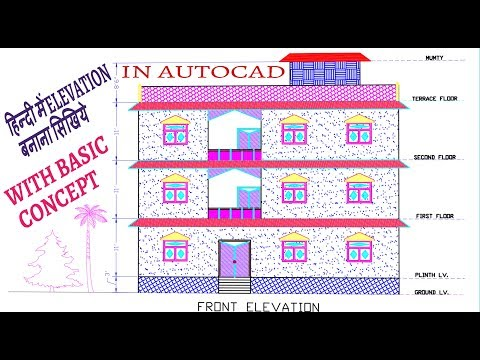 ELEVATION View of 2D Drawing plan in AutoCad | Elevation View Tutorial For Beginner | Elevation View