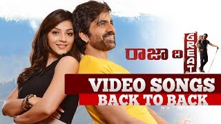 Raja The Great Full Video Songs Back To Back - Ravi Teja, Mehreen Pirzada