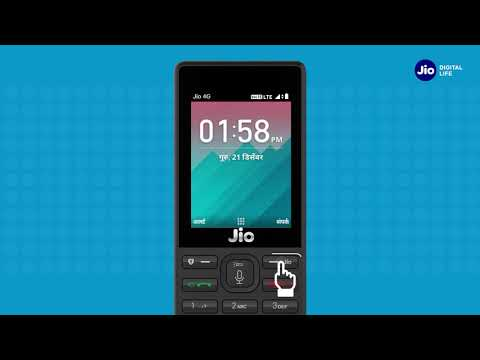 JioCare - How to Check Balance and Validity of your Plan on Jio Phone (Marathi) | Reliance Jio