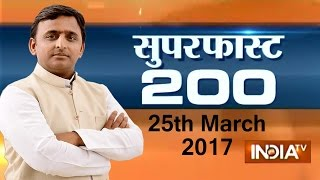 Superfast 200 | 25th March, 2017 ( Part 1 )