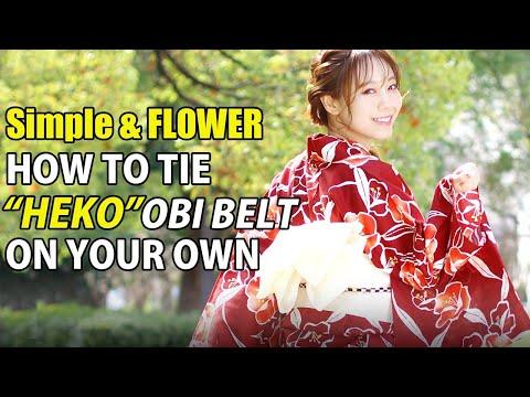 Beginners: How to wear yukata obi belt by yourself (heko obi) - ribbon and flower arrangement