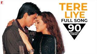 Tere Liye | Full Song | Veer-Zaara, Shah Rukh Khan, Preity, Lata Mangeshkar, Roop Kumar, Madan Mohan