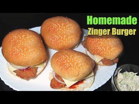 Zinger Burger (زنگر برگر  / जजिंगर बर्गर ज़िंगर) - Chicken Burger Recipe