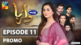 Dil Ruba Episode 11 Promo | Digitally Presented by Master Paints | HUM TV Drama
