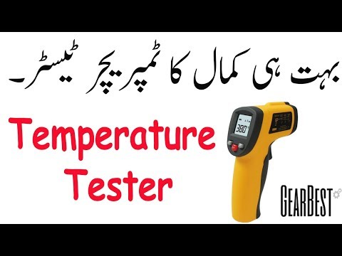 Non-contact Digital IR Infrared Thermometer - YELLOW Gearbest.Com