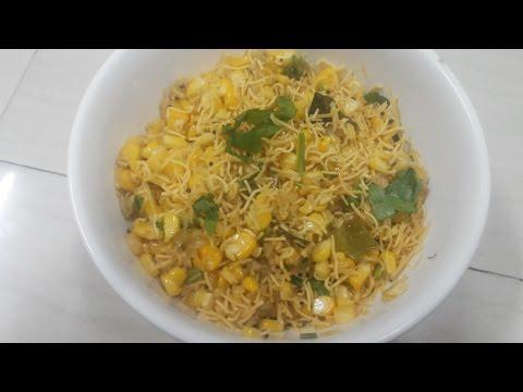Corn Chaat | Corn Bhel | Makai Chiwda | Makai Bhel