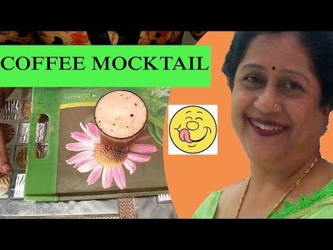how to make coffee   Mocktail   Coffee Mocktail    summer drink recipe   How to make Summer Drinks  