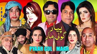 Pyaar Goli Maar full HD Stage Drama 2020 | Vicky Kodu with Saira Mehar and Sakhawat Naz, Khubsurat