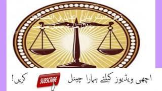 MOST EMOTIONAL Bayan 2017 Molana Tariq jameel    Must watch