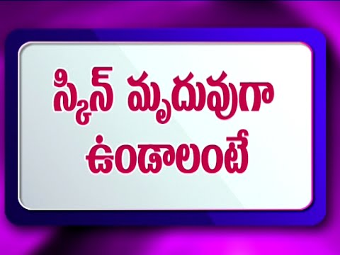 Tips to Get Smooth & Glowing Skin Easily With Potato, Tomato Face Mask || Chitkalu || Vanitha TV