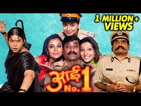 Xxx Mp4 आई नं १ Aai No 1 Full Marathi Movie Ashok Saraf Sanjay Narvekar Rasika Joshi 3gp Sex