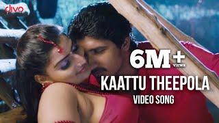 Viruthachalam - Kaattu Theepola Video song