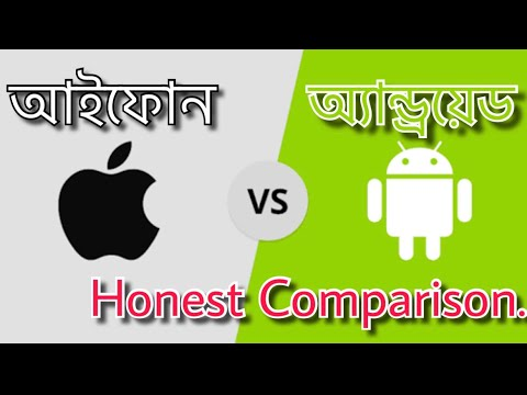 iPhone VS Android in Bangla [আইফোন VS অ্যান্ড্রয়েড]