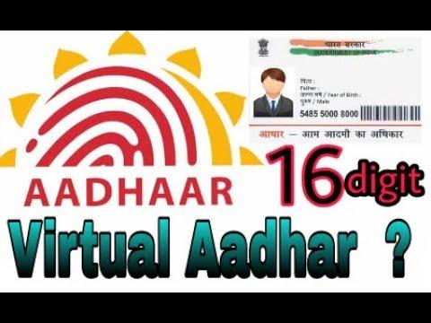 Virtual Aadhar   16 digit Aadhar   How to generate Virtual Aadhar id