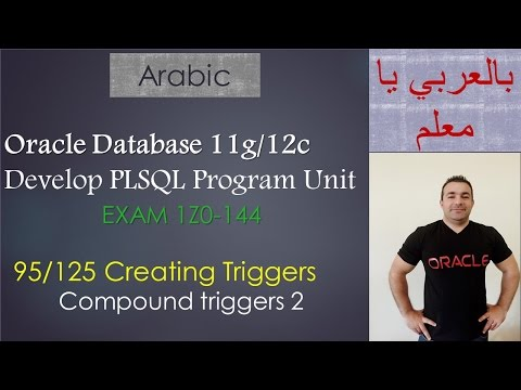 95/125 Oracle PLSQL: Creating Triggers / Compound triggers 2