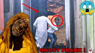 GHOST PRANK IN INDIA || INDIA'S No.1 REAL GHOST PRANK | MOUZ PRANK