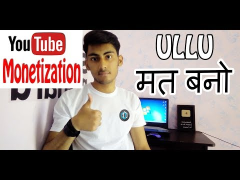 Youtube Monetization Enable Kaise Kare ? | How to Enable Monetization on Youtube 2018