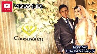 Shahir & Suchona's Reception | Cinewedding By Nabhan Zaman | Wedding Cinematography | Bangladesh