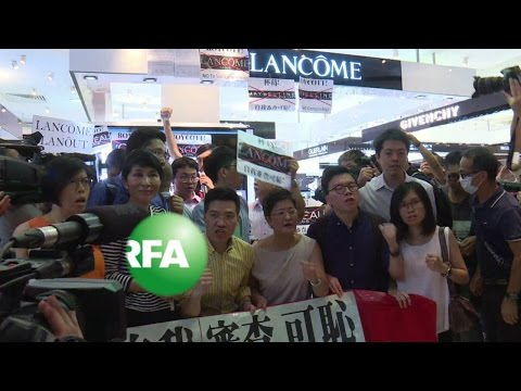 Angry Protesters in Hong Kong Chastise Lancome
