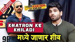 Shiv Thakare Wish To Do Khatron Ke Khiladi With Rohit Shetty