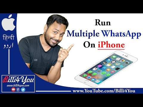 How To Use Multiple WhatsApp On iPhone - No Jailbreak