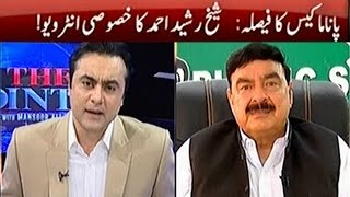 To The Point 21 April 2017 | Sheikh Rasheed - Express News