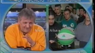 Συζήτηση με οπαδους του Παναθηναϊκού για τα επεισοδια σε βάρος Αθηναίων στην Θεσσαλονίκη το 2000